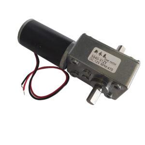 Motorreductor Gusano de Doble Eje 5840-31ZY – 470 RPM